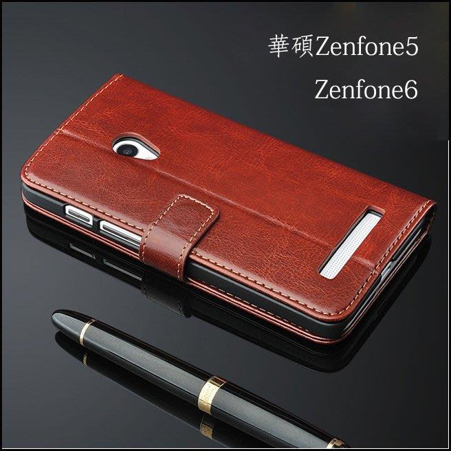 【小宇宙】華碩 ASUS ZenFone 2 ZE551ML Zenfone 5 / 6 A500KL 智能插卡皮套