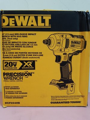 全新德偉外匯20V Max*(18V) DCF894B鋰電中型四分扳手 (中砲)