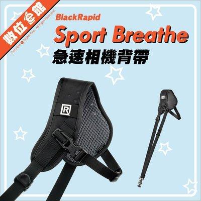 免運費 數位e館 公司貨 BlackRapid BT SPORT 極速相機背帶 快速相機背帶 快速背帶 搶拍