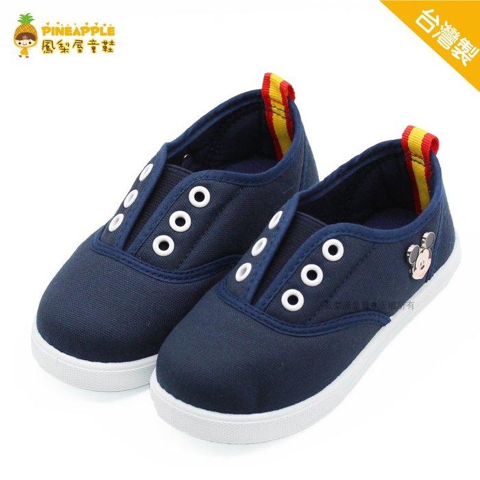 《鳳梨屋童鞋》Disney 迪士尼 米奇 流行百搭柔軟帆布鞋 休閒鞋  童鞋【i119109-3】藍色 台灣製造