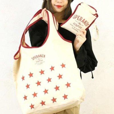 ◎Life Sense◎【Polka Polka】日本品牌可折疊收納肩背環保購物袋 肩背手提兩用包 帆布包