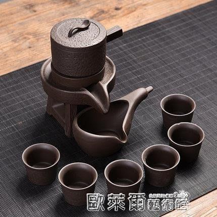 茶杯 飲茶杯 復古石磨全半自動功夫茶具套裝 家用紫砂陶瓷懶人泡茶器時來運轉 MKS