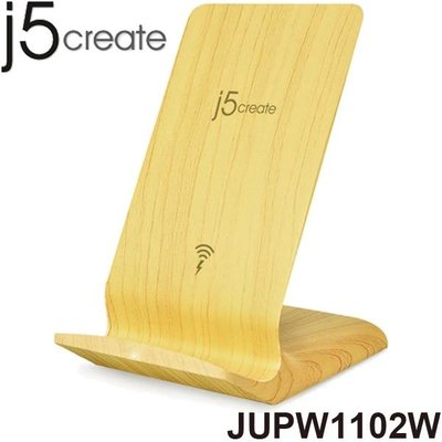 【MR3C】含稅 j5 create JUPW1102W 10W雙線圈木紋無線快充座(附QC3.0 USB快速充電器)