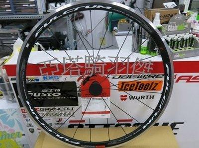 ~羽傑單車~2016 FULCRUM RACING QUATTRO 跑4 輪組跑四 公路車輪組 700C 11速