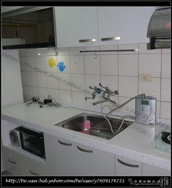 【雅格廚櫃】工廠直營~廚櫃、流理台、杜邦、廚具、結晶鋼烤、含喜特麗三機