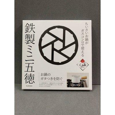 PEARL日本瓦斯爐墊架
