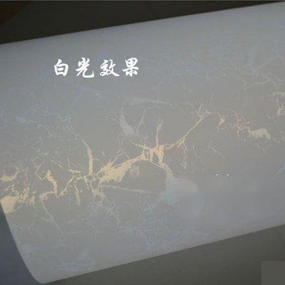 5Cgo【宅神】含稅會員有優惠21868500357 燈罩羊皮紙PVC膠片白色仿雲石紋裝潢材料DIY燈箱材料吸頂燈料