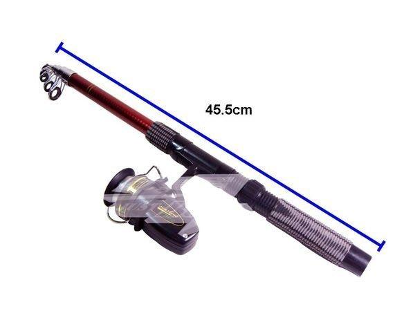 #萬粘大樓# 7尺甩竿含捲線器.浮標,魚鉤.母線(套裝)