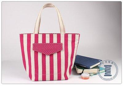 ✿小布物曲✿手作條紋郊遊包  精巧手工車縫製作 進口布料質感超優-粉紅色
