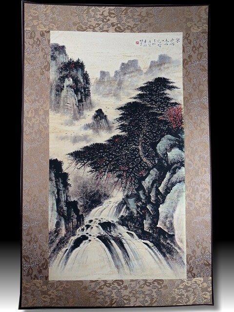 【 金王記拍寶網 】S1354  中國近代書畫名家 名家款 水墨 山水圖 居家複製畫 名家書畫一張 罕見 稀少