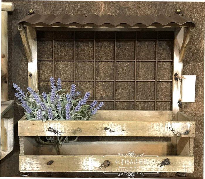 ~*歐室精品傢飾館*~ Zakka 雜貨鄉村 木製 復古 鐵皮 屋型 花架 花盆 花器 多肉植物 園藝 庭院~新款上市
