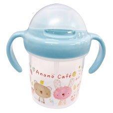 。小森親子好物。日本製Anano Café  兒童學習杯 粉藍色 200ml (現貨)【KF15120019】