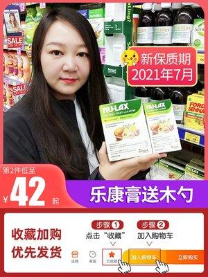 ··澳洲Nulax樂康膏NU-LAX果蔬膏水果酵素纖維粉排便宿便樂康片500g