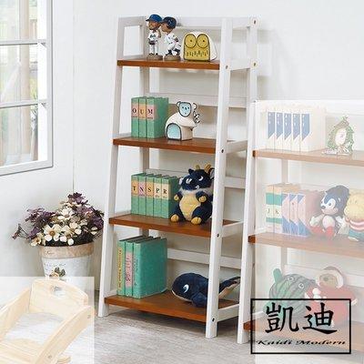 【凱迪家具】F32-415-4 4層梯形實木多功能書架 /大雙北市區滿五千元免運費