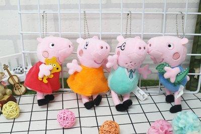 【高弟街百貨】佩佩豬吊飾 鑰匙圈 粉紅豬小妹 一家四口 佩佩豬 小吊飾 絨毛吊飾 絨毛鑰匙圈 豬爸爸 豬媽媽 喬治豬