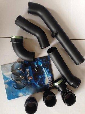 Tiguan 2.0tsi 金屬強化渦輪管