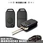 新莊晶匙小舖 賓士MERCEDES BENZ W202 W210 W140 W124單鍵紅外線折疊搖控晶片鑰匙 摺疊