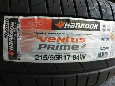 HANKOOK韓泰Prime 3 K125 215/55/17(PC6 PS4 T005 PS91)現金完工價$3500