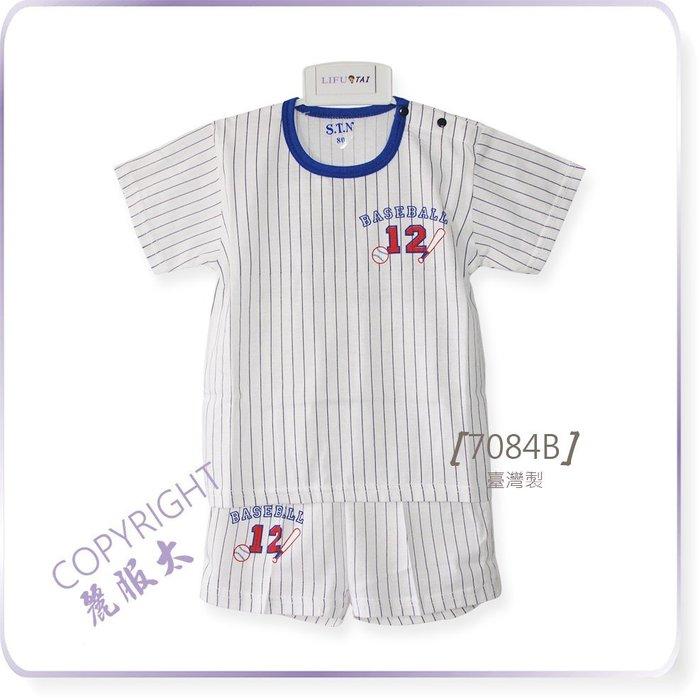 ∞麗服太∞7084-S.T.N棒球套裝、短袖家居服*艋舺服飾商圈-品牌店家*