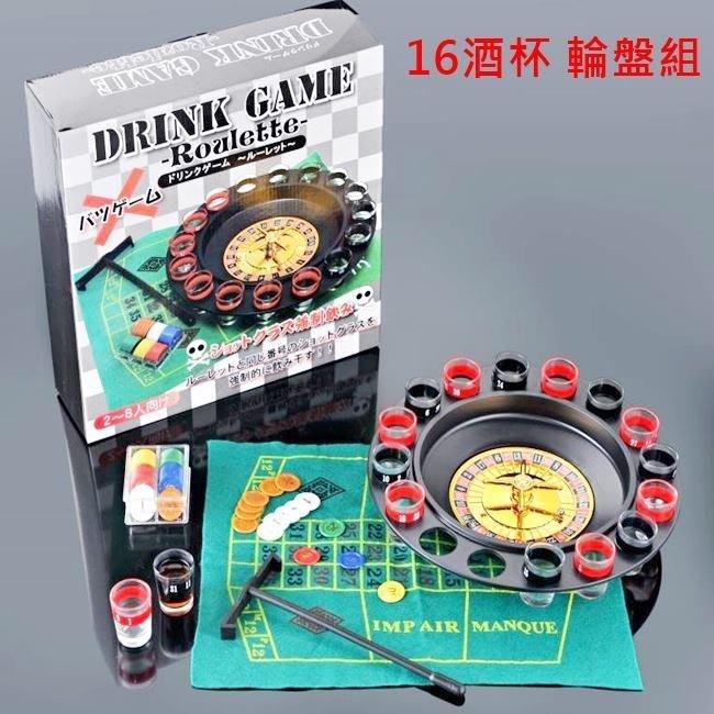 Casino 俄羅斯輪盤 (附籌碼) 俄羅斯轉盤 16酒杯組 幸運轉盤 輪盤酒具 酒吧 【塔克百貨】