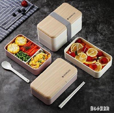 日式飯盒便當分格減脂健身餐盒上班族雙層...