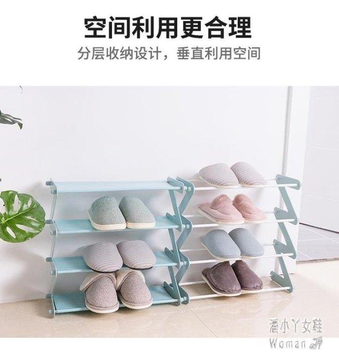 淺藍四層不銹鋼簡易多層布罩鞋架Z形防塵塑料組裝布藝小鞋柜『鑽石女王心』