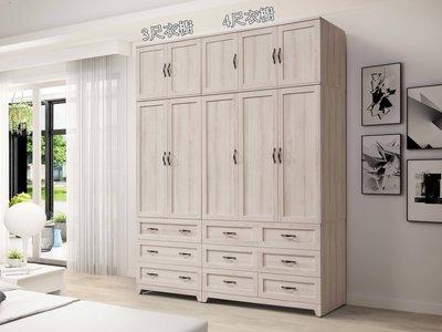 【生活家傢俱】SY-24-1※傑西6.6尺加高衣櫃組【台中34600送到家】開門式衣櫥 被櫥 木心板 北歐風 台灣製造