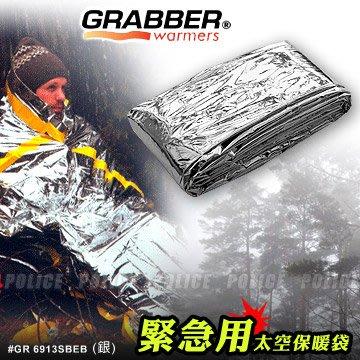 【ARMYGO】Grabber Space Emergency Blanket 緊急用毯 #6913SBEB