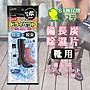 日本【ST愛詩庭/ 雞仔牌】備長炭消臭劑 靴用...