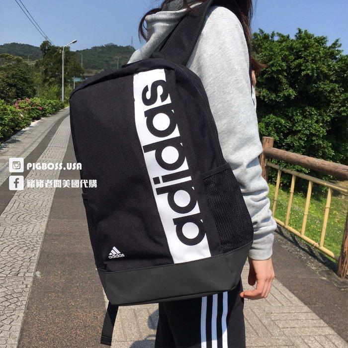 【豬豬老闆】ADIDAS LIN PER BP BACKPACK 黑白 大LOGO 基本款 經典 後背包 S99967