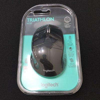 「台灣公司貨」全新 羅技 M720 Triathlon 多工無線滑鼠