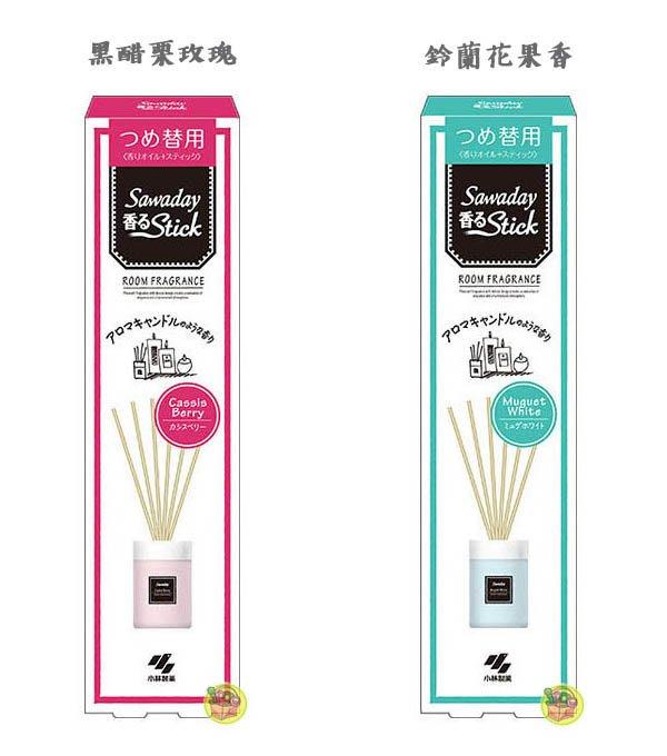 【JPGO】日本製 小林製藥 Sawaday 居家香氛室內擴香瓶的補充瓶50ml~黑醋栗玫瑰#000 /鈴蘭花果香997