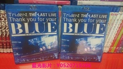 PS3/PS4/BD/藍光影片 卡通動畫 -Trident THE LAST LIVE Thank you for your BLUE 繁體中字