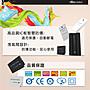 【聯合小熊】ROWA for FUJI NP-45 NP-45A NP-45S 電池 XP80 XP90 SP2