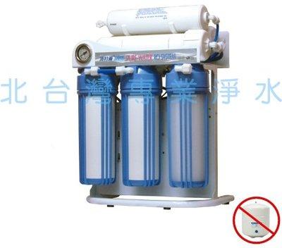 濱特爾 PENTAIR 360G 六道式 RO 純水機 直接輸出 免壓力桶 如需安裝 請先洽詢 北台灣專業淨水