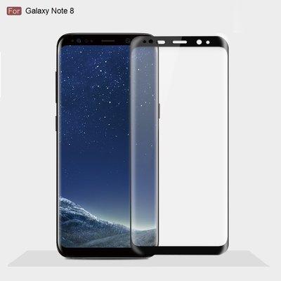 Samsung Note 8  熒幕全覆蓋鋼化玻璃曲面保護貼