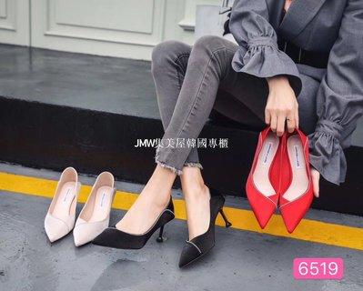 JMW集美屋韓國專櫃2019春季新款娜英姿夢細跟高跟燙鉆軟料尖頭女單鞋官方網正品