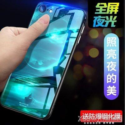 蘋果6手機殼夜光玻璃iphone6s女豬年iphonex全包