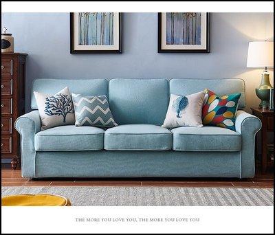 抗污防潑水 美式鄉村風藍色三人座布沙發 最新科技布 另有1+2人主人椅貴妃椅北歐風簡約風客廳椅客人椅可全拆洗【歐舍傢飾】