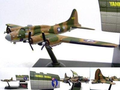 【精緻戰爭模型】B-17 Flying Fortress 美國 空中堡壘 重型轟炸機~全新品;特惠價!~