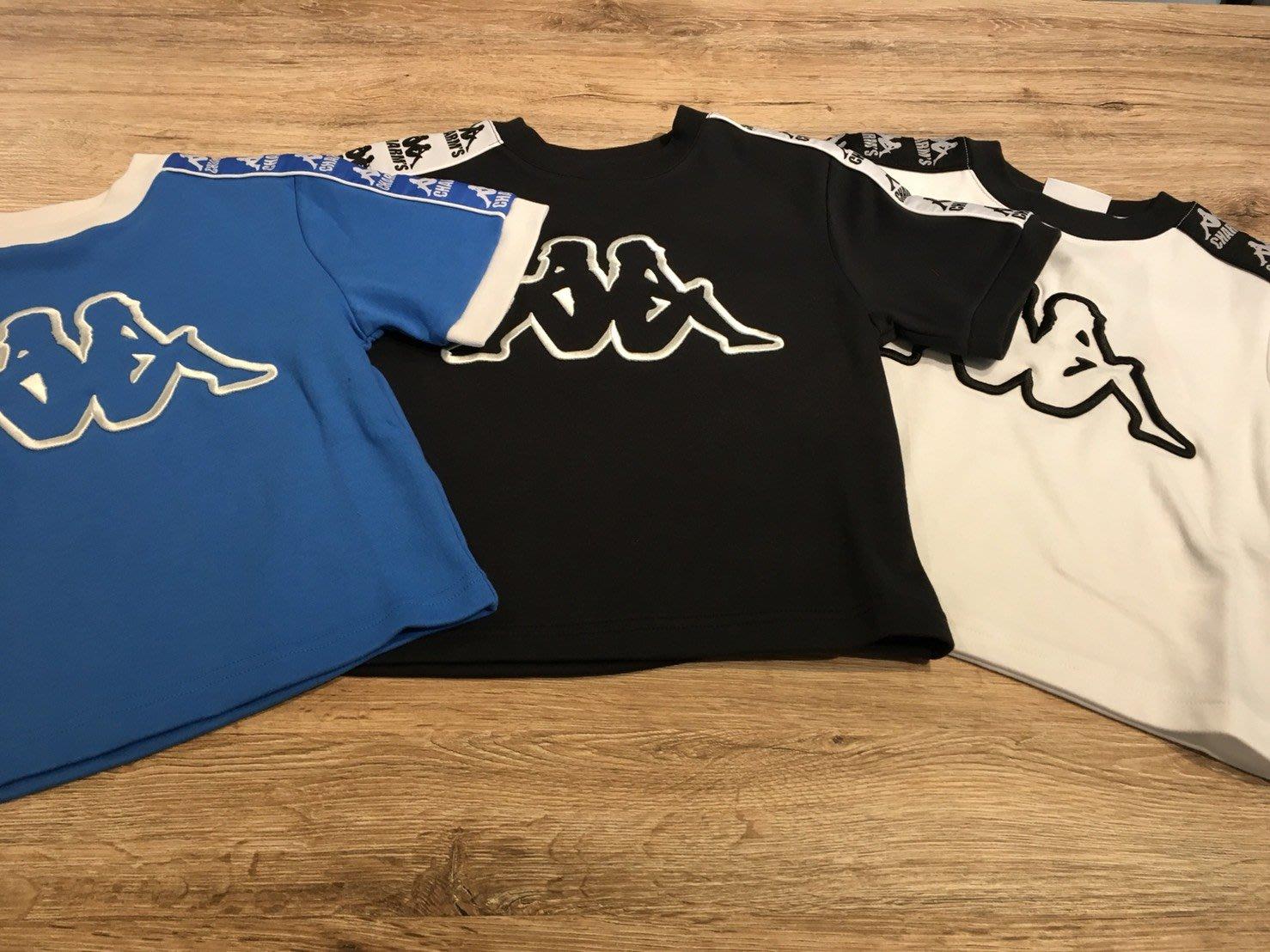 【MASS】KAPPA LOGO TEE 韓國限定 串標 短版 黑色 & 白色 & 藍色