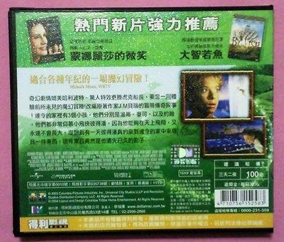 ※QQ影音堂※二手正版VCD~小飛俠彼得潘~最佳的家庭電影【直購價】