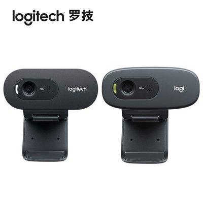 現貨 Logitech 羅技 C270i C270 網路攝影機 視訊 直播 麥克風 B525 C525 C310 c930e c922 c170 c670i