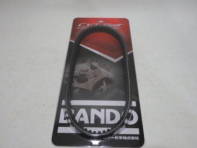 日本 阪東 BANDO 道路版 加強皮帶 Quick Line CVT Belt 綠標 舊勁戰 新勁戰 三代勁戰 專用