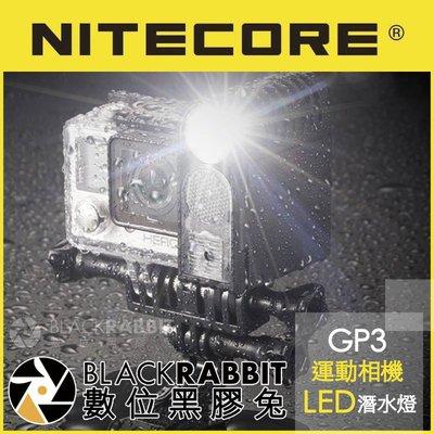 數位黑膠兔【 Nitecore GP3 運動相機 LED燈 360流明 】 攝影燈 防水 潛水 GoPro 7 持續燈