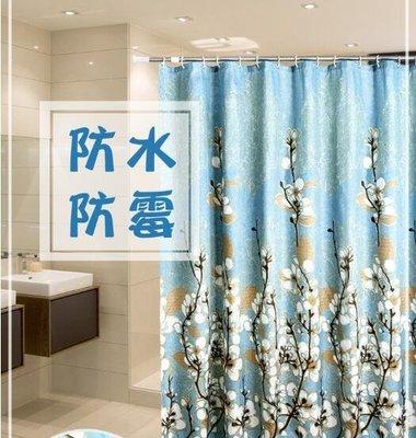 防水防黴浴簾窗簾YSY