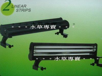 B。。。青島水族。。。LME-322台灣Macro現代----快樂鼠T8鋁合金2燈-免運費==3.2尺