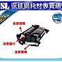 【SL保修網】HP CF226X 全新碳粉匣 機型: M...