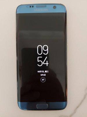 二手 三星 SAMSUNG Galaxy S7 edge 三星手機 32G 藍色 中古機 二手機 少用 狀況良好