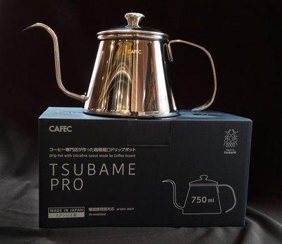 【多塔咖啡】日本三洋 CAFEC X TSUBAME PRO 極細嘴 點滴壺 TBM-750 Takahiro可參考